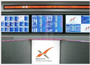 名古屋証券取引所は、市場インフラの整備をはじめ、流動性の向上、証券投資への理解の促進に向け、取り組んでまいります。